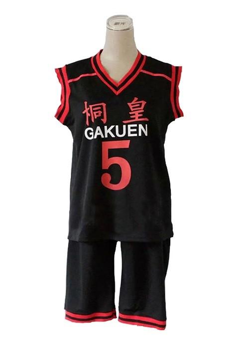 anime Costumes|Kuroko No Basuke|Maschio|Female